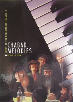 Chabad Melodies Volume 2 H/C (Lipsker)