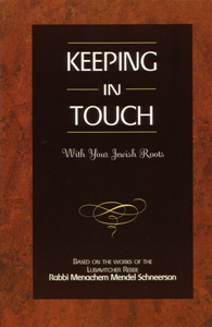 Keeping In Touch Vol 1