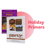 Holiday Primers