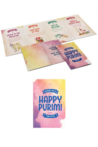 Happy Purim Card (Envelope included)
