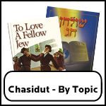 Chassidus - By Topic