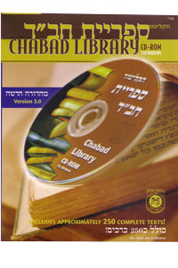 Chabad Library CD-ROM  Version 3.0