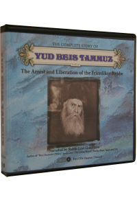 Complete Story of Yud-Beis Tammuz