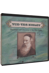 Complete Story of Yud-Tes Kislev