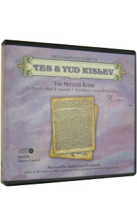 Complete Story of Tes & Yud Kislev