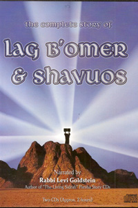 Complete Story of  Lag B'omer & Shavuos CD