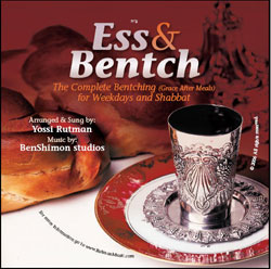 Ess & Bentch- Benching Weekday/Shabbos CD