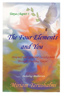 Four Elements and You CD