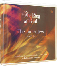 Inner Jew CD Set - 6 CD set