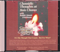 It's The Thought That Counts - But For What? CD