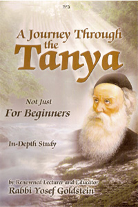 Journey Through the Tanya, Vol. 3 (3 CD's)