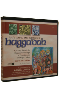 Let's Learn the Haggadah