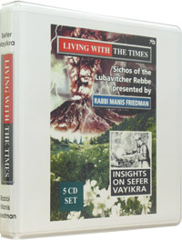 Living w/ the Times 5 CD Vayikra