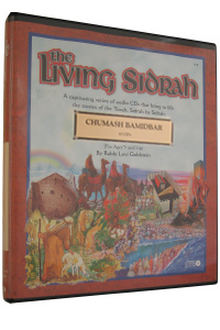Living Sidrah Bamidbar 10 CD set
