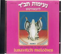 Lubavitch Melodies Vol. 2 CD