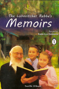 Lubavitcher Rebbe's Memoirs Vol. 1 (2 CD's)