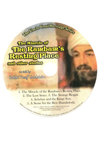 Miracle of the Rambam's Resting  Place CD - Uncle Yossi Heritage Series