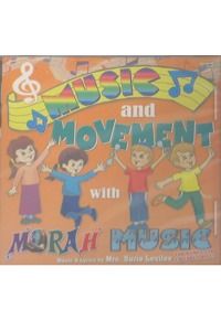Music and Movement Vol 1