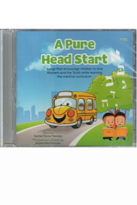 A Pure Head Start - CD