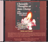 Rebbe and Chassid CD
