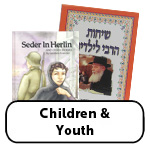 Youth & Children