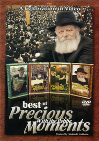 Best of Precious Moments with the Rebbe - #1