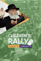 Children's Rally - Nissan 18, 5745 (1985) DVD