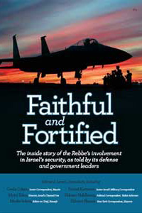 Faithful and Fortified #2: Israel's Journalists