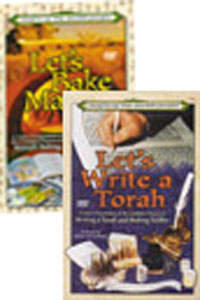 Let's Bake Matzos and Let's Write a Torah DVD set