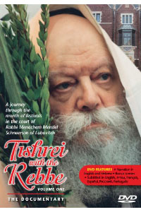 Tishrei with the Rebbe, Days of Awe #1