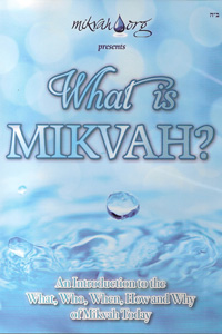 What is Mikvah?