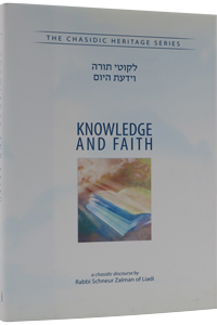 Knowledge and Faith, Veyodato Hayom