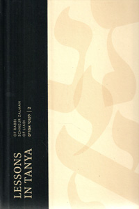 Lessons In Tanya Vol. 2 - Paperback 6 x 9