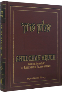 Shulchan Oruch English Vol 6 Orach Chaim 181-215 Previous Edition