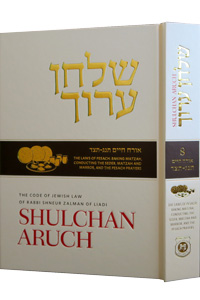 Shulchan Aruch English #8, Laws of Passover Part 2, New Edition