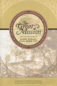 Great Mission