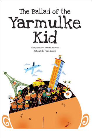 The Ballad of the Yarmulke Kid (Book & CD)