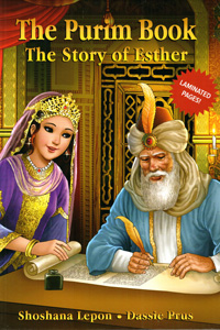 The Purim Book - The Story of Esther (regular size)