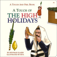 Touch of the High Holidays - A Touch and Feel book