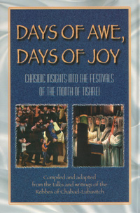 Days of Awe, Days of Joy