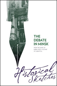 The Debate in Minsk - Historical Sketches