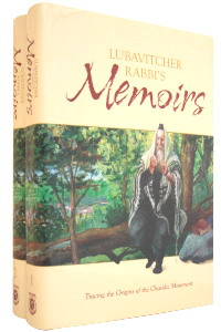Lubavitcher Rabbi's Memoirs, 2 Volume Set