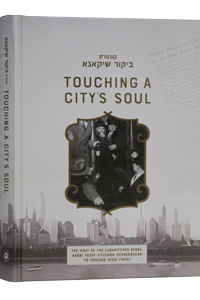 Touching a City's Soul - Kuntres Bikur Chicago - English