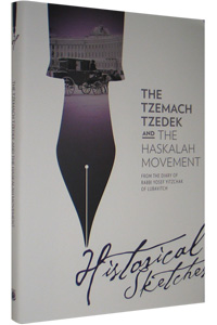 Tzemach Tzedek & the Haskalah Movement - Historical Sketches