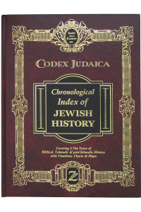 Codex Judaica - English