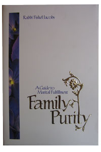 Family Purity - Guide to Marital Fulfillment (with Calendar)