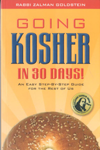 Going Kosher in 30 Days, Pocket Edition