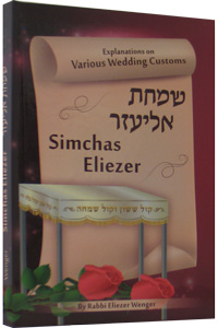 Simchas Eliezer - Explanations on Various Wedding Customs