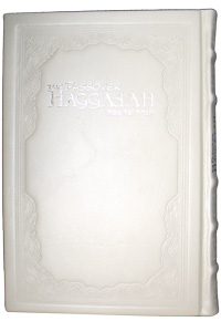 Kehot Haggadah Leather White