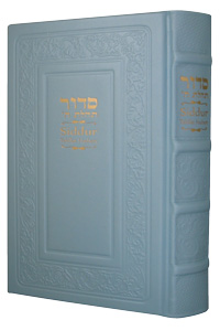 Siddur Annotated English Large Leather Light Blue 6x9